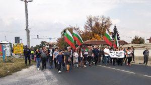Обгазяване от биоцентрала изкара жителите на с. Труд на протест